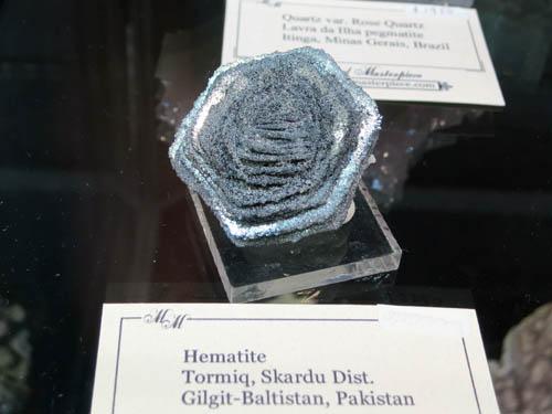 Hematite Rose from Tormiq, Pakistan