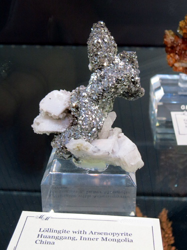 Another new specimen from Huanggang, Inner Mongolia, China - Lollingite with Arsenopyrite.