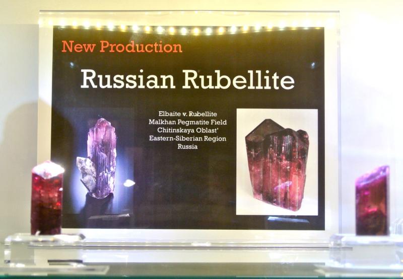 Russian Rubellite